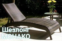 м4quote-2020-03-03-1583244494